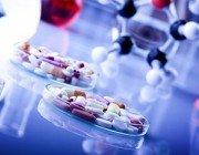 Препараты для профилактики диабета