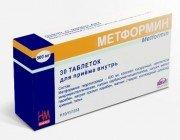 Метформин при сахарном диабете