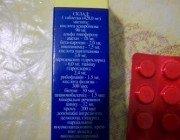 Витамины для больных диабетом Верваг Фарма