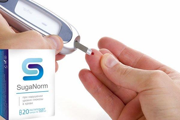 купить suganorm от диабета