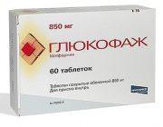 Глюкофаж при диабете: отзывы о применении препарата