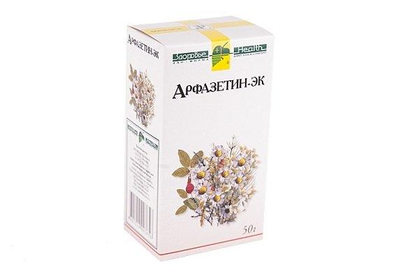 арфазетин э отзывы