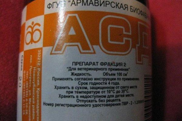 асд для лечения диабета