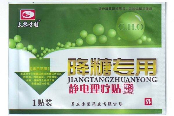 китайский пластырь от сахарного диабета