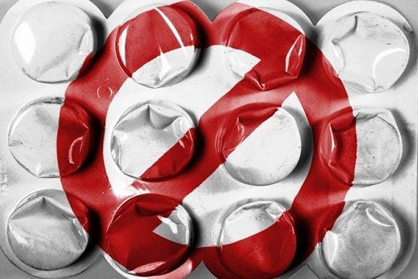 запрещенные лекарства при диабете 2 типа