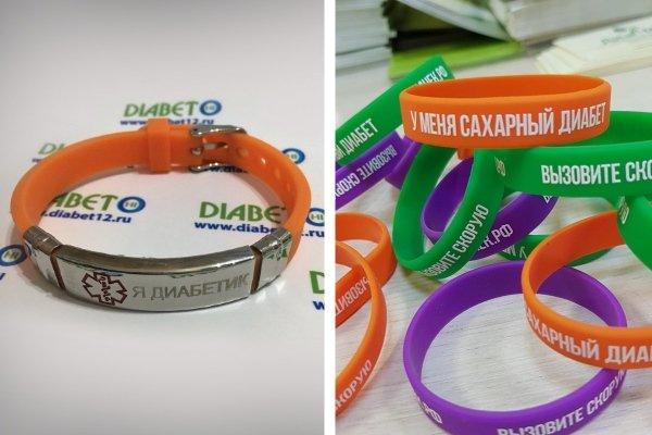 Индивидуальный браслет для диабетика