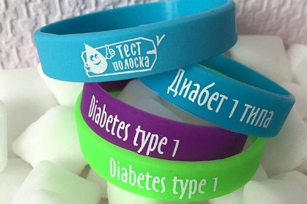 Силиконовый браслет для диабетика